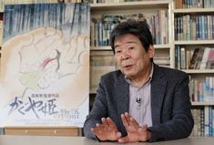 "TOKYO (AP) — Isao Takahata, co-founder of the prestigious Japanese animator Studio Ghibli that stuck to a hand-drawn ""manga"" look in the face of digital filmmaking, has died. He was 82. Takahata started Ghibli with Oscar-winning animator Hayao Miyazaki in 1985, hoping to create Japan's Disney, and helped shape the style and voice of what became one of the world's most respected animation studios as well as this nation's prized cultural export. He directed ""Grave of the Fireflies,"" a tragic…"