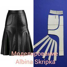 """2,709 Likes, 40 Comments - Альбина Скрипка (@albinaskripka) on Instagram: """"А сегодня моделируем кожаную юбку. . Фигурный подрез и волан в боковых частях юбки делает ее…"""""""