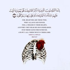 A Tremor in Their Hearts [Quran Surah Al-Anfal Islamic Qoutes, Islamic Teachings, Islamic Inspirational Quotes, Muslim Quotes, Religious Quotes, Arabic Quotes, Islamic Prayer, Quran Surah, Islam Quran