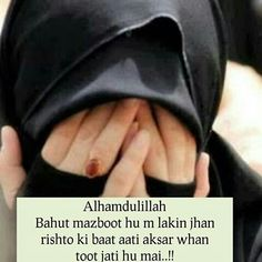 Allah Quotes, Hindi Quotes, Best Quotes, Qoutes, Islamic Girl, Islamic Dua, Islamic Quotes, Ramzan Wallpaper, Prayer For The Day