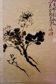 Chinese Calligraphy and Art Bold Colors, Colours, Chinese Calligraphy, Types Of Art, Peonies, Museum, Ink, Gallery, Drawings