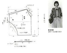 쉬운 상의 패턴 몇 개 : 네이버 블로그 Circle Skirt Pattern, Top Pattern, Clothing Patterns, Sewing Patterns, Easy Patterns, Japanese Minimalist Fashion, Fashion Drawing Tutorial, Sewing Blouses, Japanese Sewing