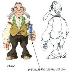 Final Fantasy Ix, Final Fantasy Characters, Fictional Characters, Yoshitaka Amano, Victory Pose, People Of The World, Finals, Concept Art, Wallpaper