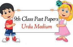 Past Papers 2016 Gujranwala Board 9th Class Biology Group 1 Urdu