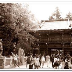 Storied entrance, Takaosan temple
