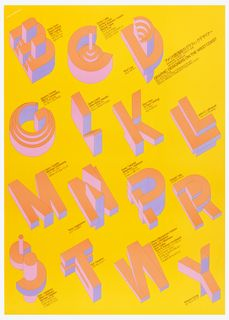 Large orange 3D letters across yellow background; each letter looks to be stepped in different configurations. Each letter is also the first initial of the names of the featured artists that are listed throughout the poster in dark brown; both in English and Japanese.
