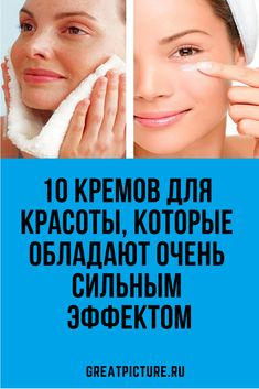 Natural Hair Mask to Boost Hair Growth - Estabul Beauty Tips For Face, Diy Beauty, Beauty Skin, Health And Beauty, Homemade Beauty, Beauty Secrets, Face Beauty, Beauty Habits, Face Tips