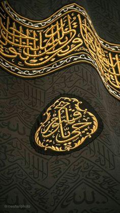 Kutsal mekânımız Kâbe'nin birbirinden güzel fotoğraflarını görmek için tıklayınız. Mecca Islam, Mecca Masjid, Mecca Wallpaper, Islamic Wallpaper, Muslim Pictures, Islamic Pictures, Best Islamic Images, Pilgrimage To Mecca, Muslim Pray