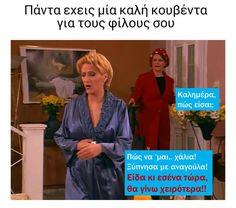 Φωτογραφία του χρήστη Popcorn Time. Funny Greek, Just For Fun, Minions, Jokes, Messages, Style, Humor, Swag, The Minions
