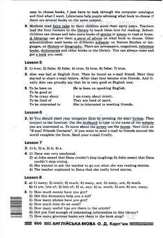 Решебник по английскому класс биболетова титул vapasgu  Домашняя работа по математике за 3 класс чекин