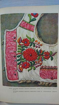 Фрагмент вишивки жіночого кептарика. Закарпатська обл. ХХ ст. EthnoKAVA