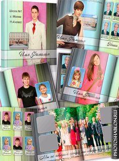 Фотокниги, фотоальбомы, планшеты, альбомы для выпускников - Фотошаблоны. Шаблоны для фотошопа, скачать бесплатно