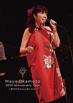 Okamoto Mayo