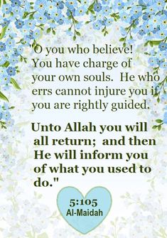 Religious Quotes, Islamic Quotes, Post Brief, Beautiful Names Of Allah, Noble Quran, Strong Faith, Learn Quran, Allah Love, Quran Quotes Inspirational