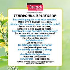 1783 best Deutsch lernen images on Pinterest | German language ...