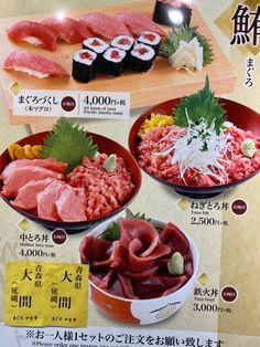 Tuna, tuna, tuna ...  Japanese love the fish.  Tons of fresh tuna at Tsukiji and Toyosu markets in Tokyo.