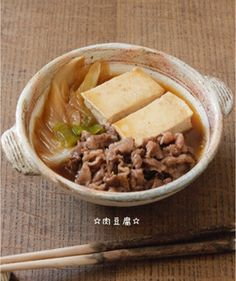 Snack Recipes, Snacks, Hot Pot, Japanese Food, Main Dishes, Food And Drink, Menu, Soup, Yummy Food