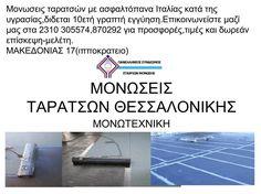monosi taratsas Εύοσμο Θεσσαλονίκη