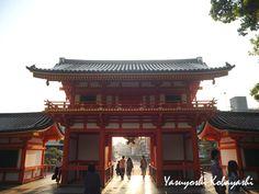 Kyoto Yasaka Shinto Shrine. 京都 八坂神社。