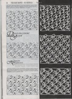 "Photo from album ""Дуплет on Yandex. Crochet Chart, Crochet Patterns, Crochet Ideas, Irish Lace, Irish Crochet, Rubrics, Album, Stitch, Knitting"