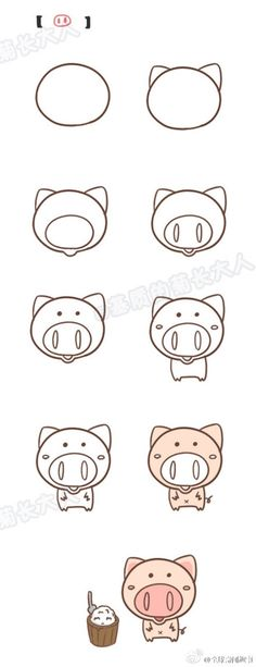 New Drawing Cute Doodles Animals Ideas Kawaii Drawings, Doodle Drawings, Cartoon Drawings, Easy Drawings, Doodle Art, Simple Animal Drawings, Pig Drawing, Drawing For Kids, Drawing Tips