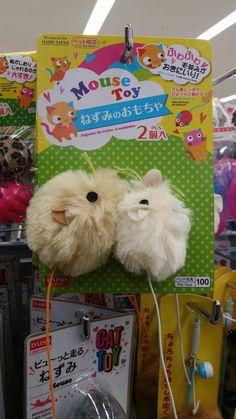 Daiso Japan, Cat Toys, Kawaii, Pets, Blog, Activity Toys, Toys, Blogging, Animals And Pets