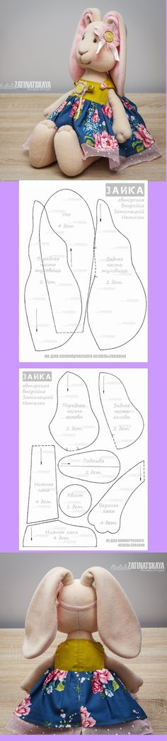Would work for gnome body Doll Crafts, Diy Doll, Doll Clothes Patterns, Doll Patterns, Doll Toys, Baby Dolls, Fabric Toys, Sewing Dolls, Stuffed Animal Patterns