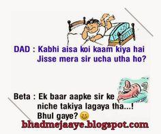 Dad kabhi aisa koi kaam