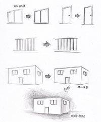 陰影の表現(手描きパースの描き方) l 手描きパースの描き方ブログ、パース講座(手書きパース) Manga Tutorial, Drawing Poses, Perspective, Sketch, Landscape, Drawings, Illustration, Dibujo, Gesture Drawing