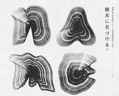 psdvault-typography-blendr-22-15