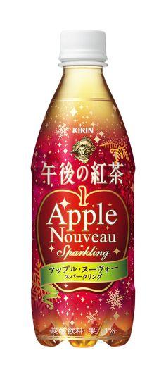 「アップル 飲料」の画像検索結果