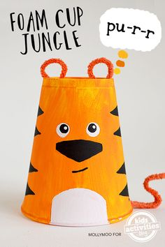 Foam cup crafts, Safari set including a tiger, giraffe and monkey