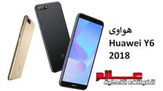 13 Best Huawei Y6 2018 images   Phone, Smartphone, Product