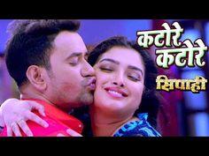"SIPAHI - (Official Trailer) - Dinesh Lal Yadav ""Nirahua"" , Aamrapali - Superhit Bhojpuri Film 2017 - YouTube"