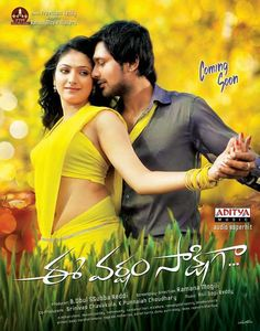 Surya Son Of Krishnan Tamil Movie Mp3 Songs Free Download