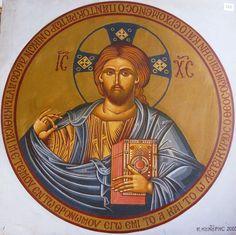 JESUS CHRIST distance:90x90cm Byzantine, Jesus Christ, Distance, Buddha, Statue, Art, Art Background, Kunst, Long Distance