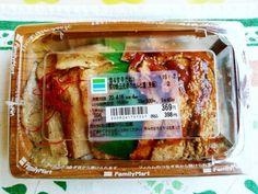 A #bento box of broiled #pork over #barley rice from the... bento pork barley japan conveniencestore bentobox Barley Rice, Pork, Japan, Foods, Ethnic Recipes, Kale Stir Fry, Food Food, Food Items, Pork Chops