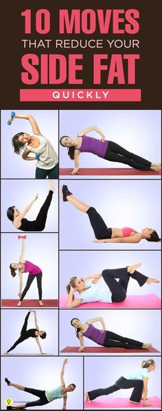 detox weight loss, best ways to lose weight fast, quick weight loss - Have you been struggling to get rid of that side fat but are unable to? Are you aware of the exercises to reduce side fat quickly and effectively?: