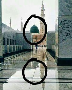Masjid e Nabwi Islamic Prayer, Islamic Qoutes, Islamic Images, Islamic Messages, Islamic Inspirational Quotes, Islamic Pictures, Islamic Art, Duaa Islam, Allah Islam