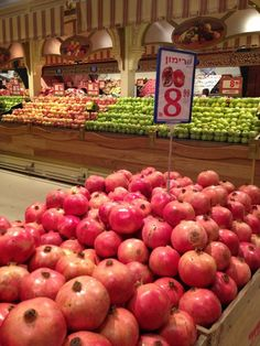 Israel Market. The rich abundance of fresh, beautiful fruits, veggies, meats & fish, baked goods...simply magnificent!