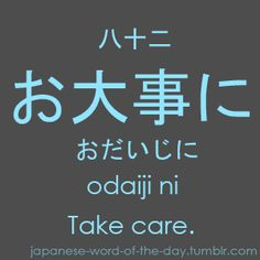 odaiji ni - Because we all love Japanese