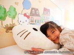Hello Kitty Room cushion