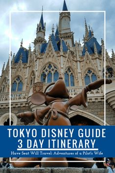 Any Disney lover will want to make Tokyo Disney part of their trip to Japan! Click here to check out the perfect 3 day itinerary!
