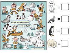 Arctic Unit: Counting polar animals and eskimos! Polar Animals, Polar Bear, Preschool Education, Busy Bags, North Pole, Winter Activities, Kindergarten Math, Winter Theme, Stencil