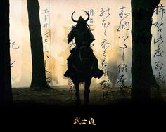Way Of The Samurai by ScopedEvil on DeviantArt