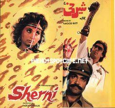 Sherni (1988) - Booklet