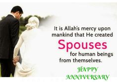 Islamic Anniversary Wishes for Couples Islamic Anniversary Quotes Wedding Day Quotes, Wedding Cards, Wedding Wishes Messages, Happy Wedding Anniversary Wishes, Cute Muslim Couples, Wedding Guest List, Wish Quotes, Couple Quotes, Islamic Quotes