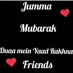 Jummah Mubarak Dua, Jumma Mubarak Quotes, Jumma Mubarak Images, Me Quotes, Motivational Quotes, Urdu Image, Mecca Wallpaper, Islamic Love Quotes, Love Images