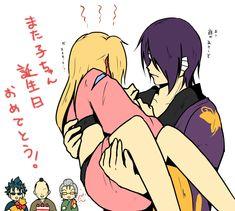 Anime Manga, Anime Art, Anime Love Couple, Couples, Drawings, Ships, Games, Sleeves, Boats