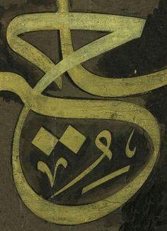 CELÎ SÜLÜS / SAMI EFENDI-Türk İslam Sanatları - turkishislamicarts.com